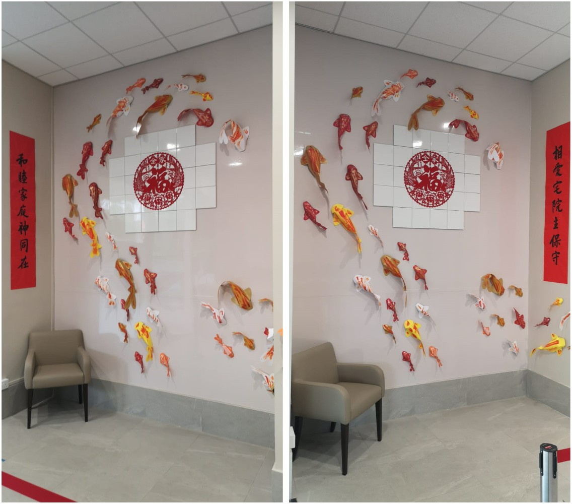 VM Magnetic Writeable Wallpaper with magnetic tiles at Eldercare